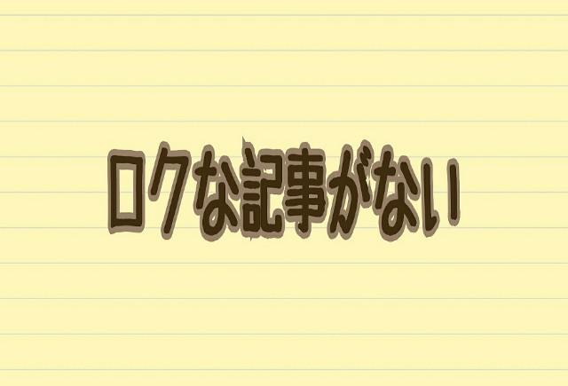 f:id:teihen_geinin:20191202171703j:image