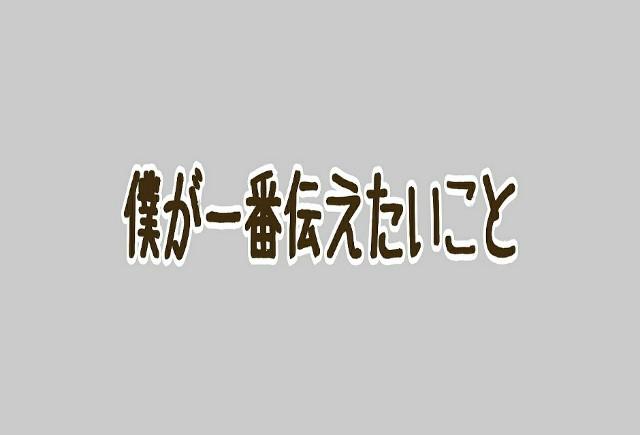 f:id:teihen_geinin:20191208225015j:image