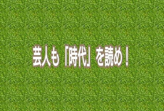 f:id:teihen_geinin:20191217170628j:image