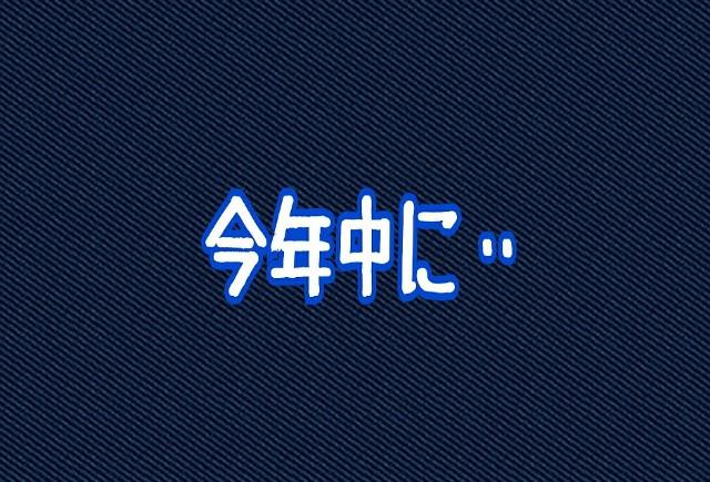 f:id:teihen_geinin:20191228121509j:image