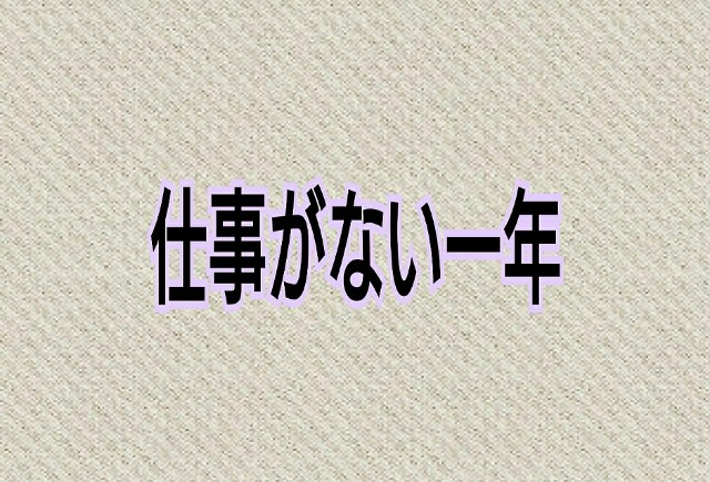 f:id:teihen_geinin:20200103223557j:image