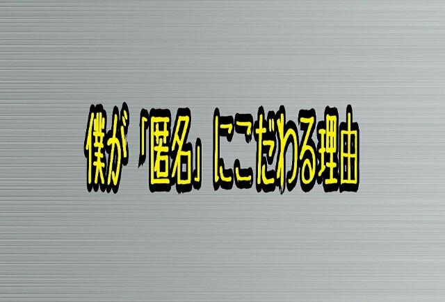 f:id:teihen_geinin:20200106223530j:image