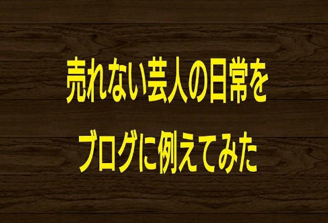 f:id:teihen_geinin:20200111195024j:image