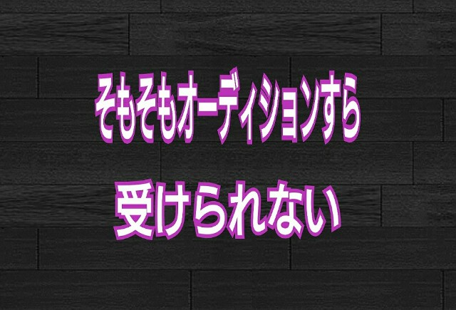 f:id:teihen_geinin:20200113121522j:image