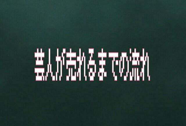 f:id:teihen_geinin:20200119233239j:image
