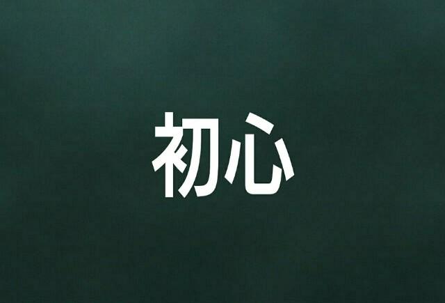 f:id:teihen_geinin:20200210212601j:image