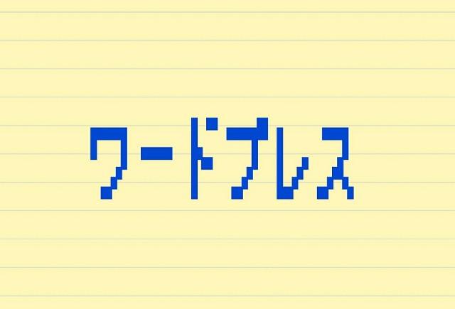 f:id:teihen_geinin:20200214193028j:image