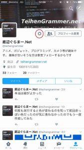 twitter-create-qr1