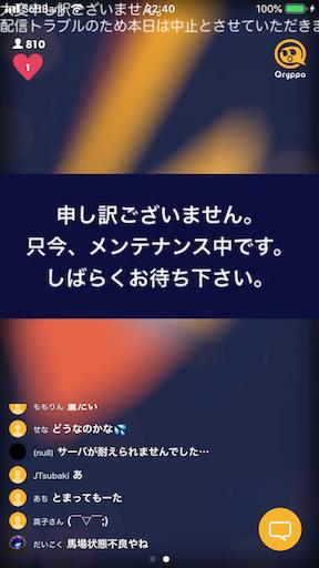 f:id:teinei830:20190109224519p:image