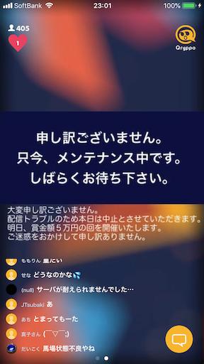 f:id:teinei830:20190109230253p:image