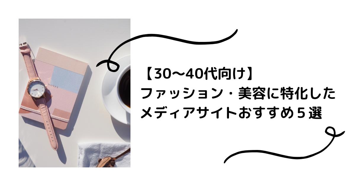 f:id:teineichan:20210222215245p:plain