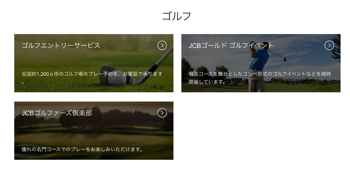 f:id:teinen-golf:20190316173620j:plain
