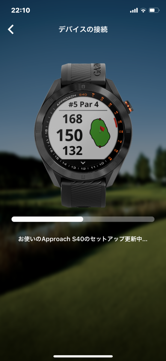 f:id:teinen-golf:20190517210512p:plain