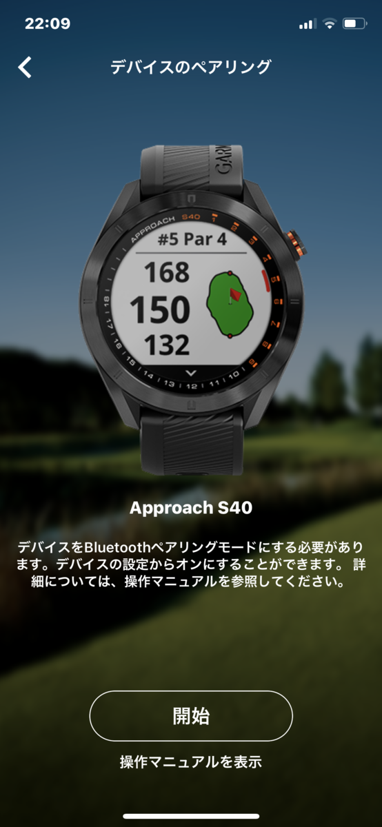 f:id:teinen-golf:20190517210516p:plain