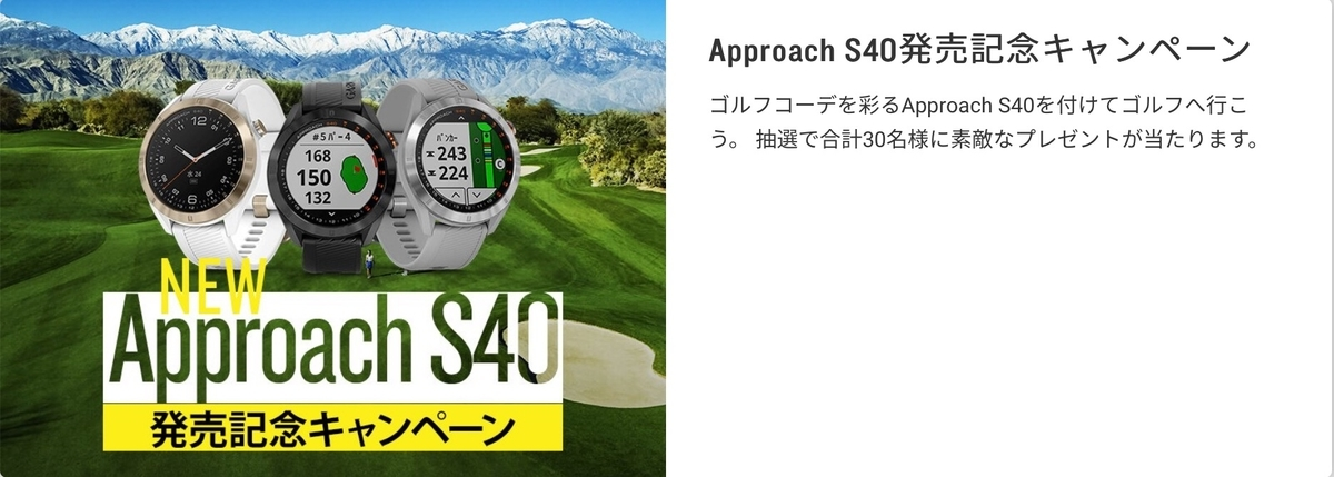 f:id:teinen-golf:20190517214200j:plain