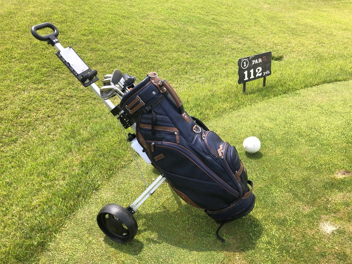 f:id:teinen-golf:20190527192822j:plain
