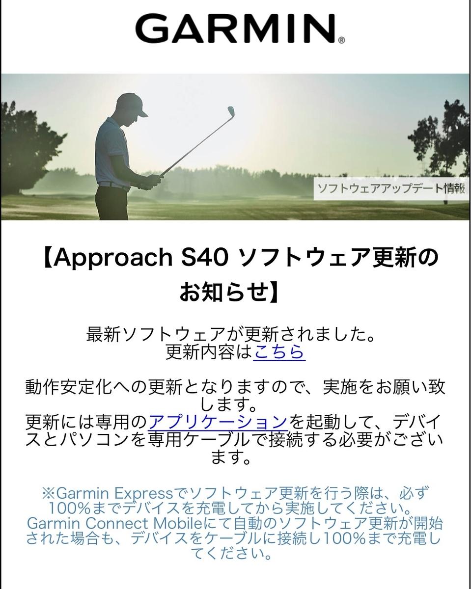 f:id:teinen-golf:20190604222250j:plain