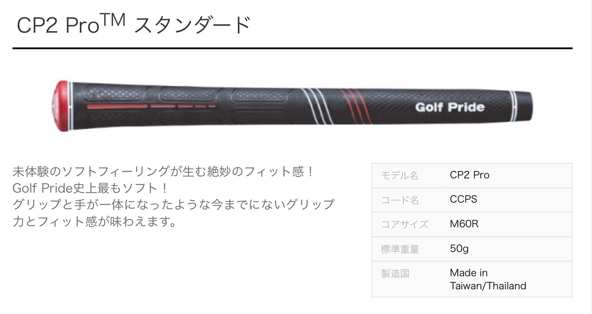 f:id:teinen-golf:20190731192356j:plain