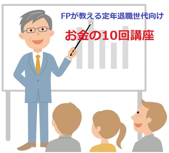 f:id:teinen2018:20181022193648j:plain
