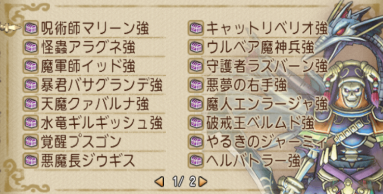 f:id:teiousoukyoku:20200409144040p:plain