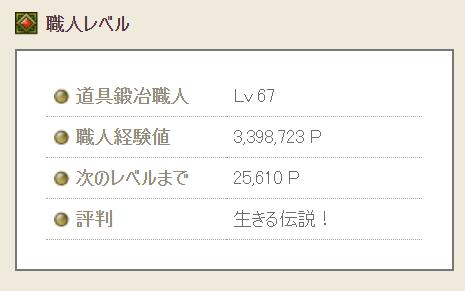 f:id:teiousoukyoku:20200430152933p:plain