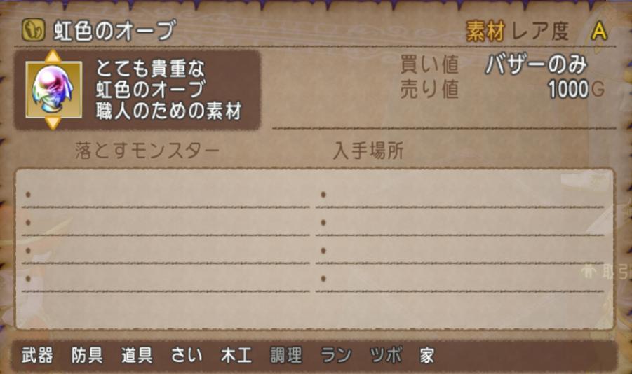 f:id:teiousoukyoku:20200430154706p:plain