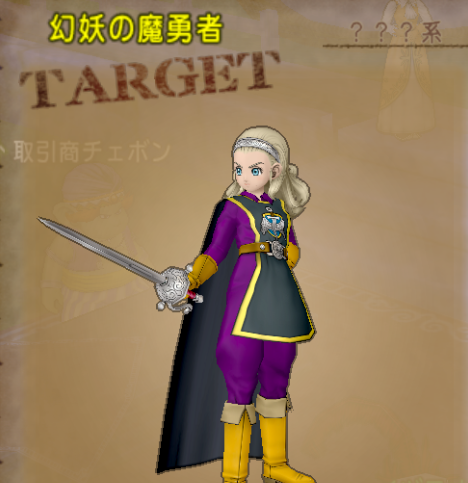 f:id:teiousoukyoku:20200502190541p:plain