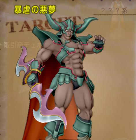 f:id:teiousoukyoku:20200502190621p:plain
