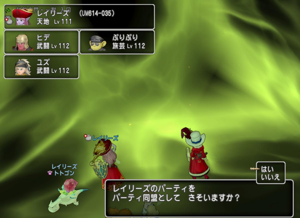 f:id:teiousoukyoku:20200502190840p:plain