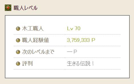 f:id:teiousoukyoku:20200504175926p:plain