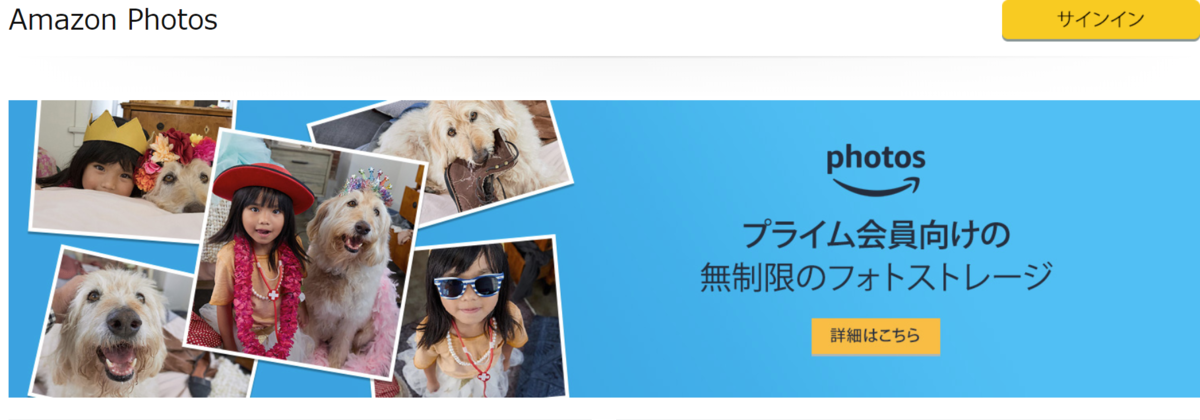 f:id:teiousoukyoku:20200504181439p:plain
