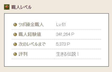 f:id:teiousoukyoku:20200512205901p:plain