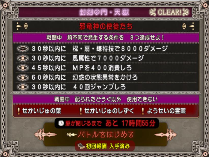 f:id:teiousoukyoku:20200514132708p:plain