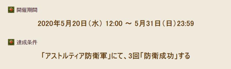 f:id:teiousoukyoku:20200520114911p:image