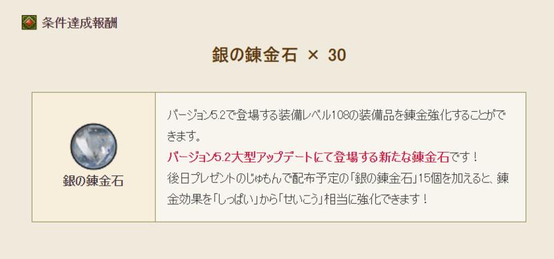 f:id:teiousoukyoku:20200520114916p:image