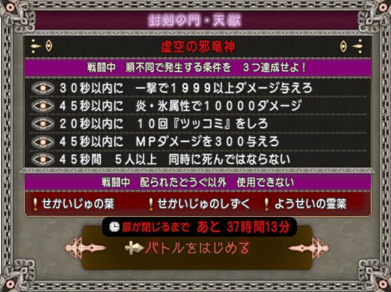 f:id:teiousoukyoku:20200522122341p:plain