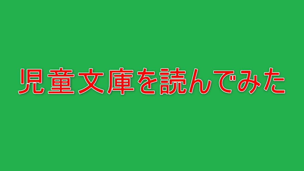 f:id:teiranox:20191201215752p:plain