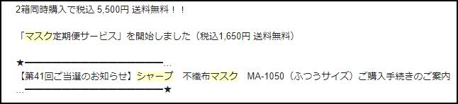 f:id:teiranox:20210221170550p:plain