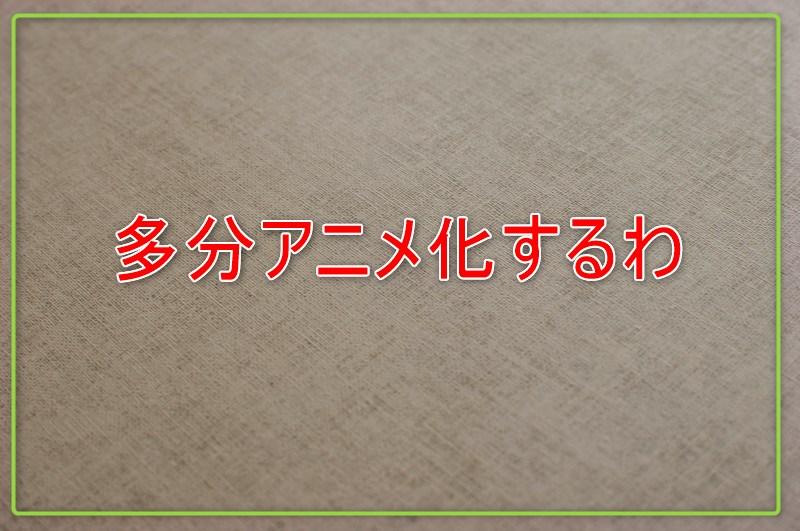 f:id:teiranox:20210404231233j:plain