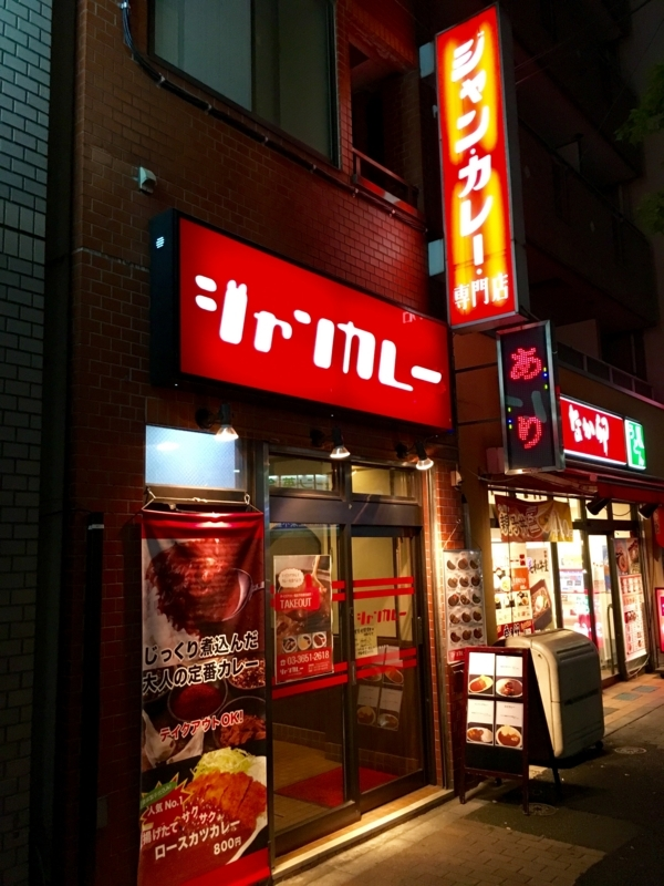 f:id:teitarakuen:20180426215225j:image:w640
