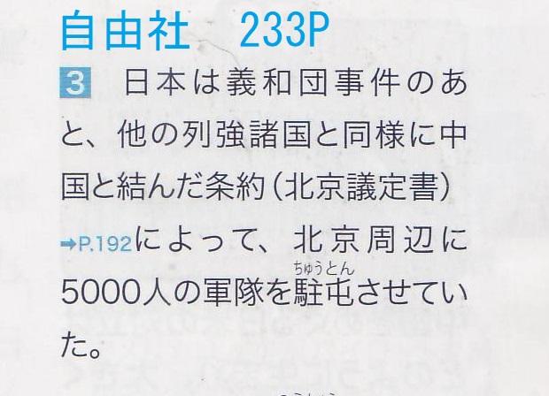 f:id:tekijuku:20200720090409j:plain