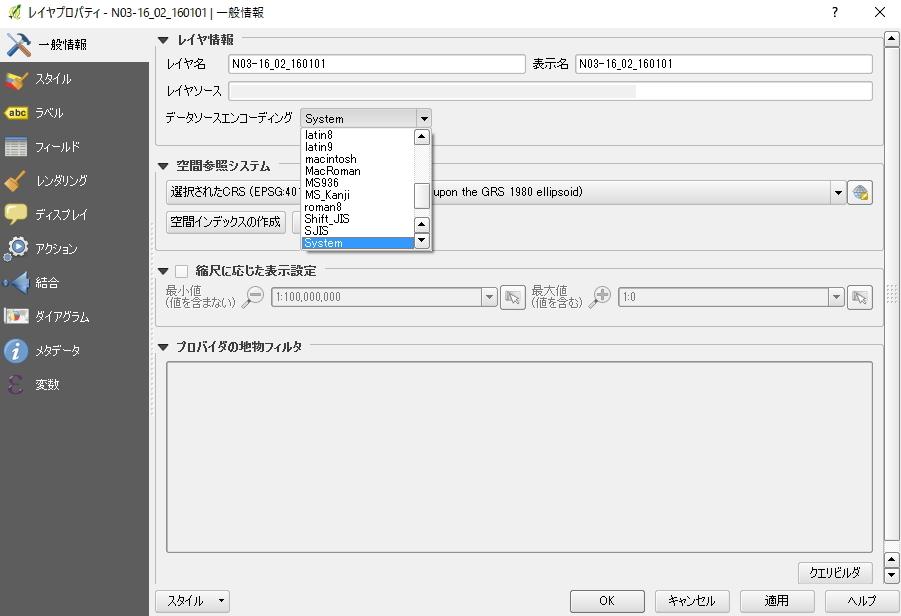 f:id:tekito-gottani:20161209001655j:plain