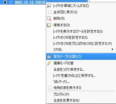 f:id:tekito-gottani:20161209005351j:plain