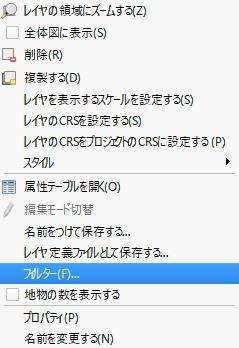 f:id:tekito-gottani:20161224120354j:plain