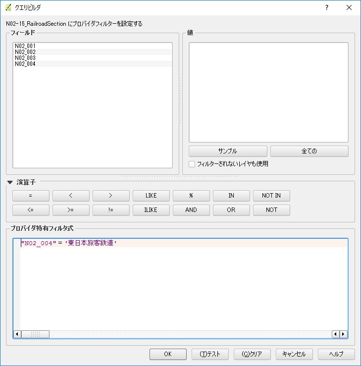 f:id:tekito-gottani:20161224120422j:plain