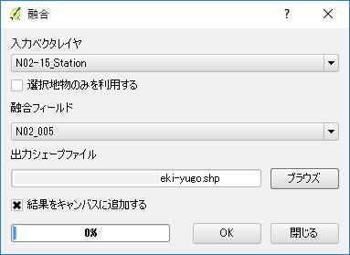 f:id:tekito-gottani:20161224120753j:plain