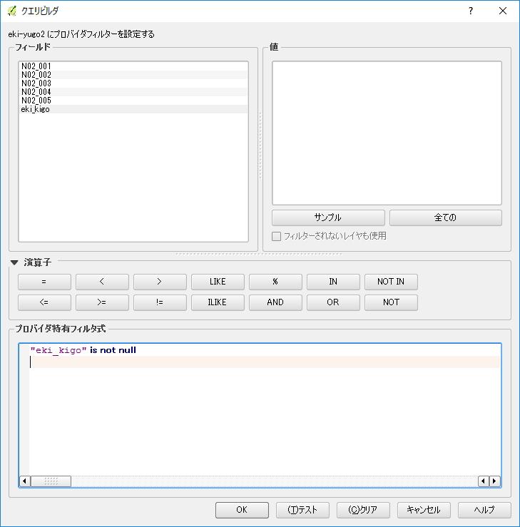 f:id:tekito-gottani:20161224121153j:plain