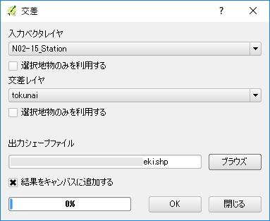 f:id:tekito-gottani:20161229182627j:plain
