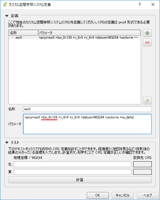 f:id:tekito-gottani:20170109171851j:plain