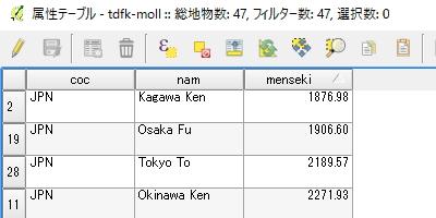 f:id:tekito-gottani:20170109173010j:plain